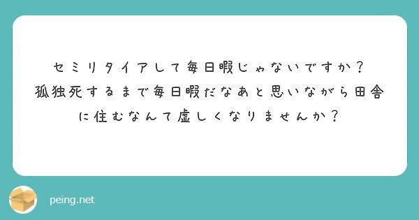 f:id:Jinseiyoyoyo:20190924201421j:plain