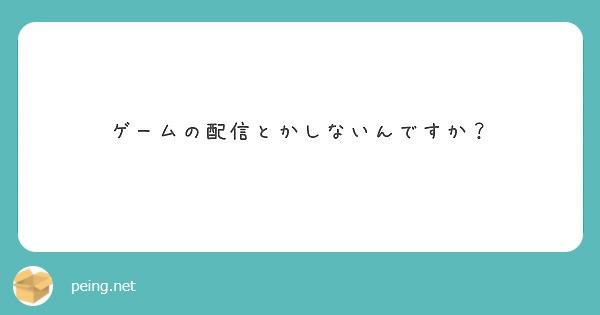 f:id:Jinseiyoyoyo:20191002062122j:plain