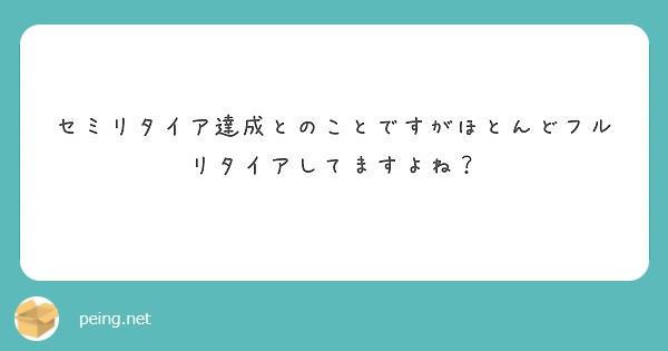 f:id:Jinseiyoyoyo:20191008173819j:plain