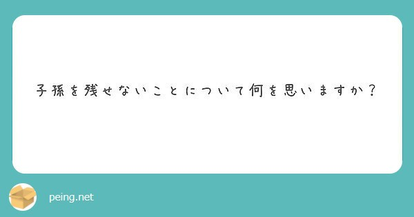 f:id:Jinseiyoyoyo:20191008175512j:plain