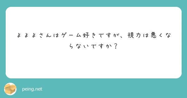 f:id:Jinseiyoyoyo:20191008181121j:plain