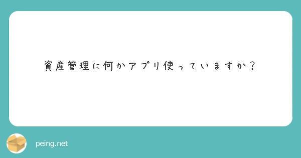 f:id:Jinseiyoyoyo:20191008181706j:plain