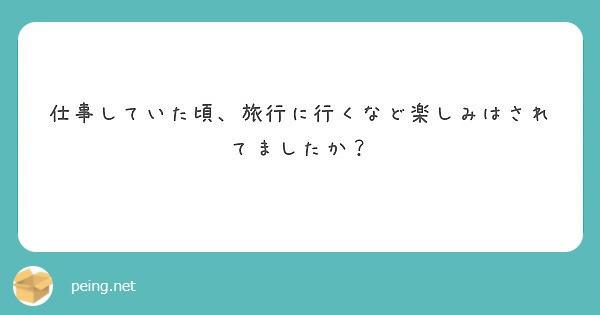 f:id:Jinseiyoyoyo:20191008182917j:plain