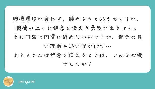 f:id:Jinseiyoyoyo:20191008183602j:plain