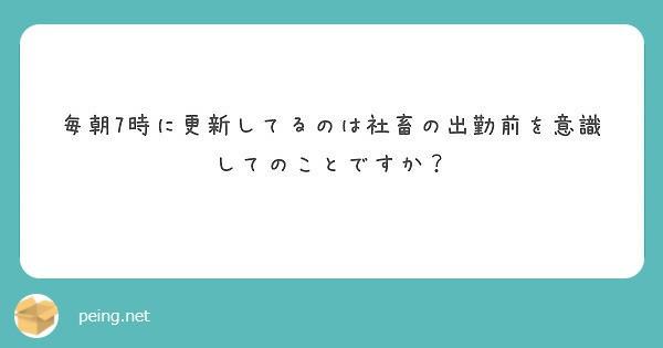 f:id:Jinseiyoyoyo:20191016192232j:plain