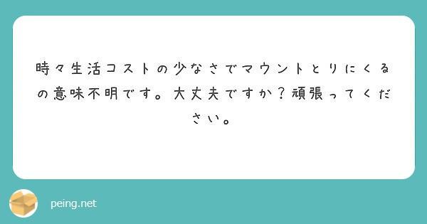 f:id:Jinseiyoyoyo:20191016193706j:plain