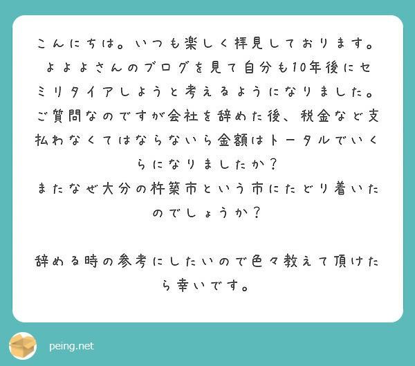 f:id:Jinseiyoyoyo:20191016195453j:plain