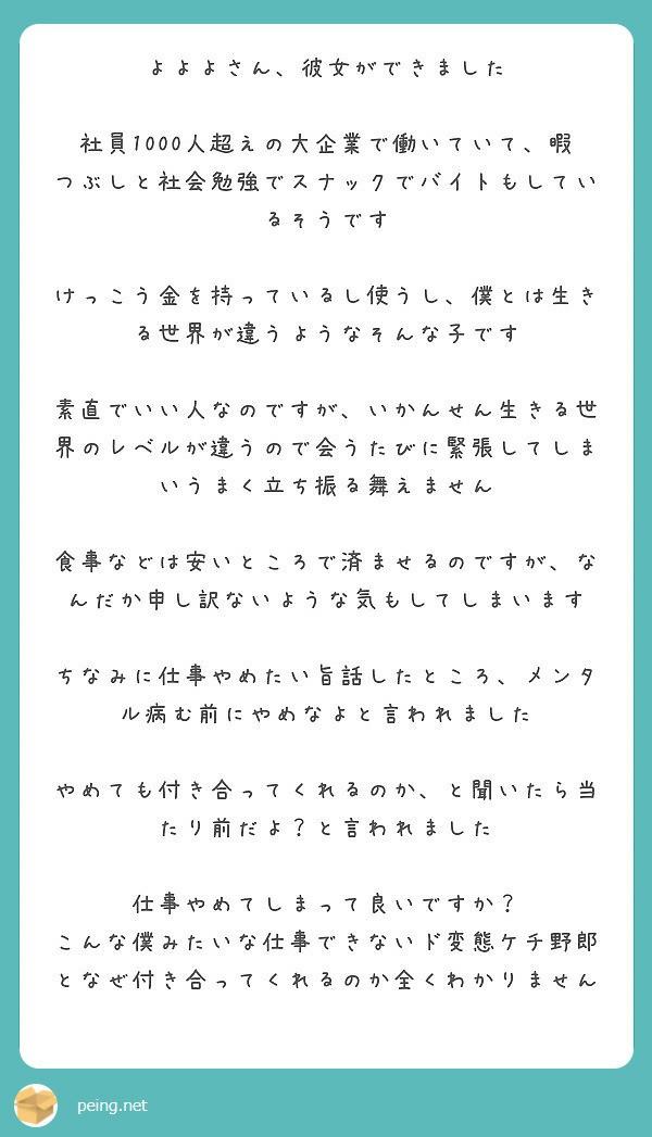 f:id:Jinseiyoyoyo:20191112170307j:plain