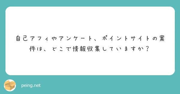 f:id:Jinseiyoyoyo:20191112173627j:plain