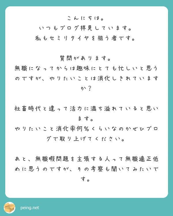 f:id:Jinseiyoyoyo:20191112175832j:plain