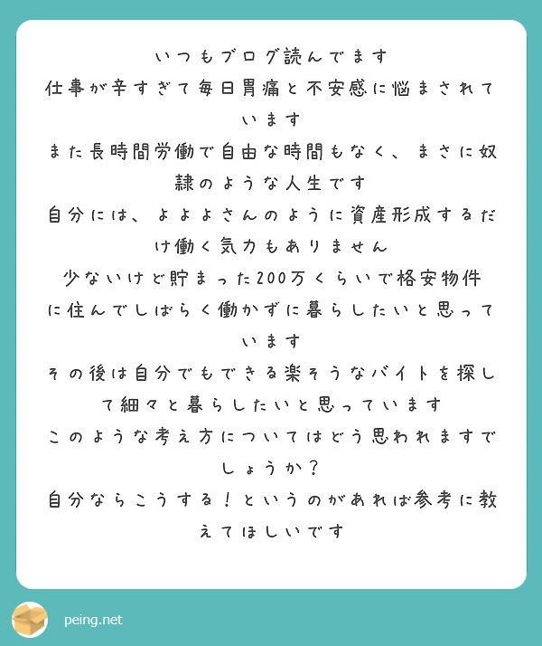 f:id:Jinseiyoyoyo:20191113050453j:plain