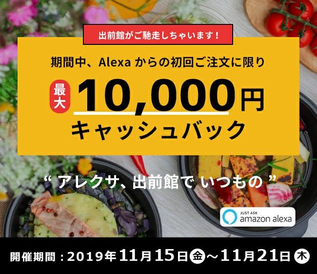 f:id:Jinseiyoyoyo:20191116172345j:plain