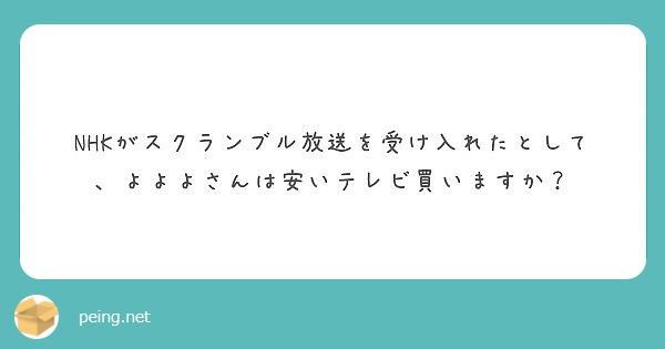 f:id:Jinseiyoyoyo:20191116185246j:plain