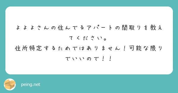 f:id:Jinseiyoyoyo:20191119163552j:plain
