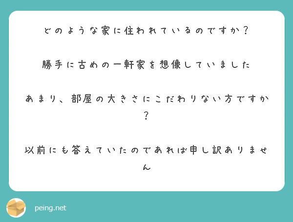 f:id:Jinseiyoyoyo:20191119164053j:plain