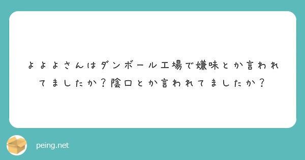 f:id:Jinseiyoyoyo:20191119170119j:plain
