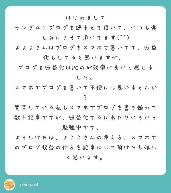 f:id:Jinseiyoyoyo:20191119173237j:plain