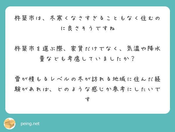 f:id:Jinseiyoyoyo:20191119181342j:plain