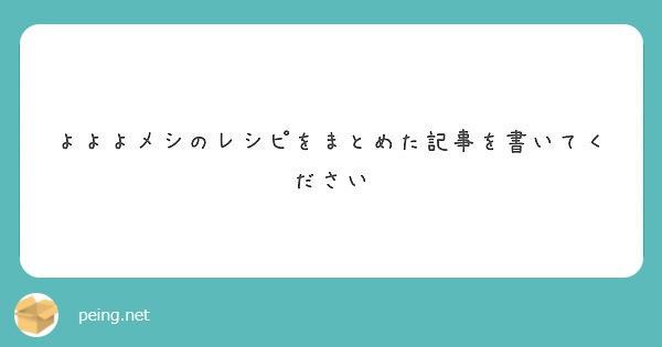 f:id:Jinseiyoyoyo:20191209192945j:plain