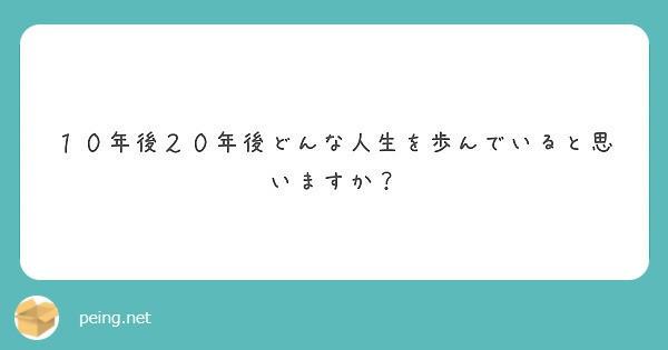 f:id:Jinseiyoyoyo:20191209205730j:plain