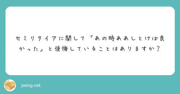 f:id:Jinseiyoyoyo:20191209213822j:plain