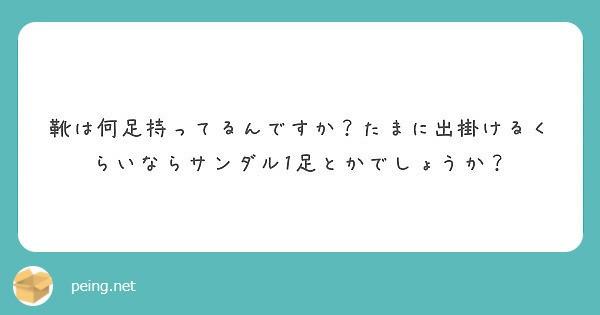 f:id:Jinseiyoyoyo:20191223000832j:plain