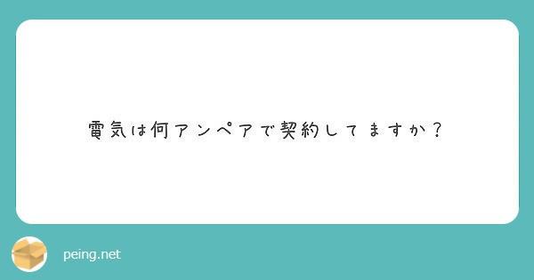 f:id:Jinseiyoyoyo:20191223002357j:plain
