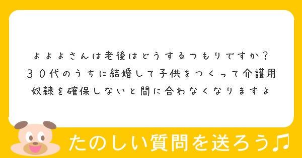 f:id:Jinseiyoyoyo:20191223004001j:plain