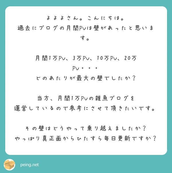 f:id:Jinseiyoyoyo:20191223005730j:plain