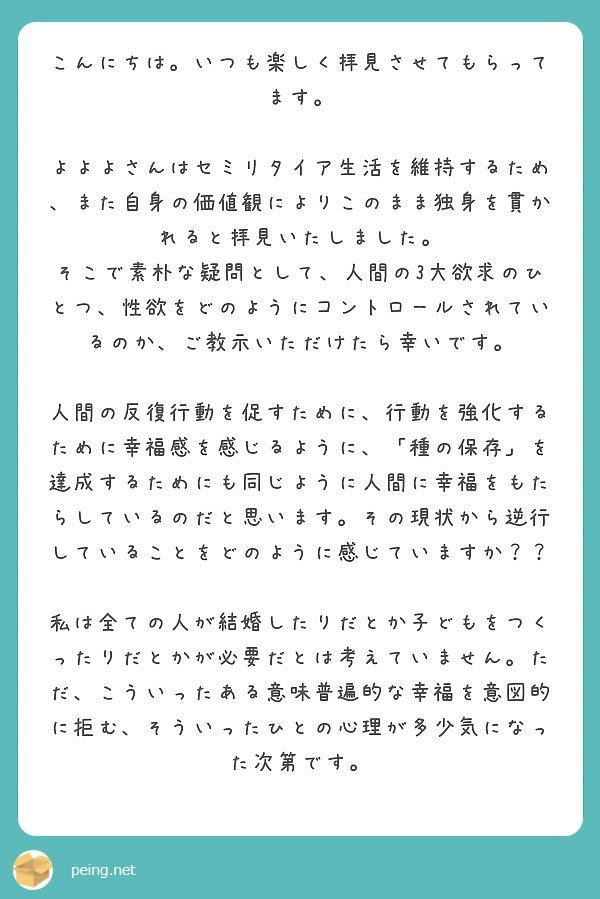 f:id:Jinseiyoyoyo:20191223011909j:plain