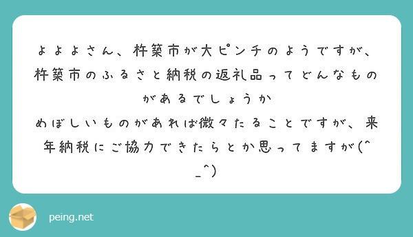 f:id:Jinseiyoyoyo:20191227012629j:plain
