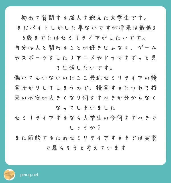f:id:Jinseiyoyoyo:20200107025740j:plain