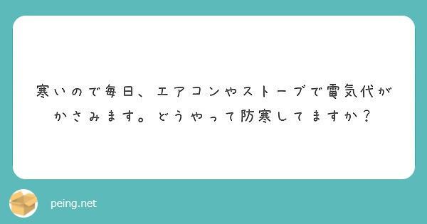 f:id:Jinseiyoyoyo:20200107033341j:plain