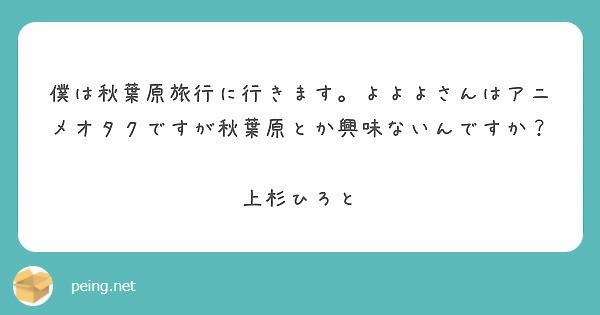 f:id:Jinseiyoyoyo:20200107033656j:plain