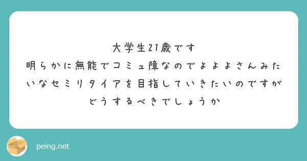 f:id:Jinseiyoyoyo:20200107040805j:plain