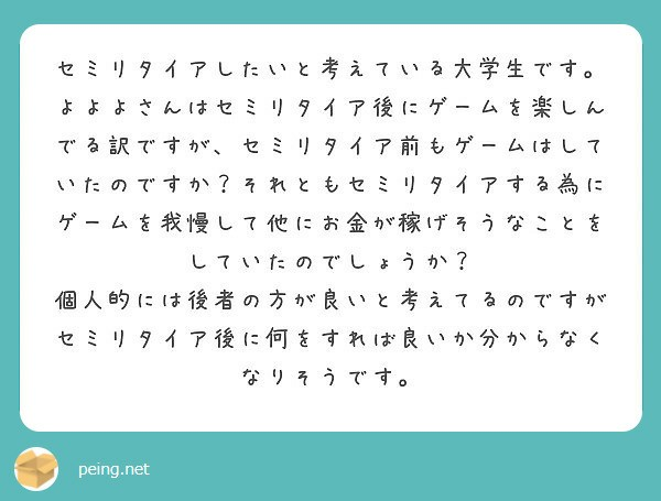 f:id:Jinseiyoyoyo:20200107040850j:plain