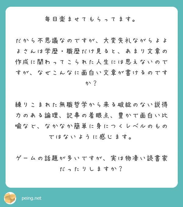 f:id:Jinseiyoyoyo:20200107042936j:plain