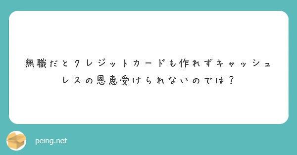 f:id:Jinseiyoyoyo:20200107044637j:plain