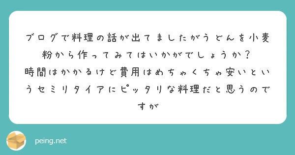 f:id:Jinseiyoyoyo:20200107045707j:plain