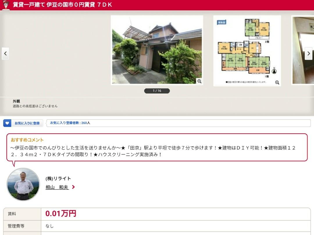 f:id:Jinseiyoyoyo:20200109032457j:plain