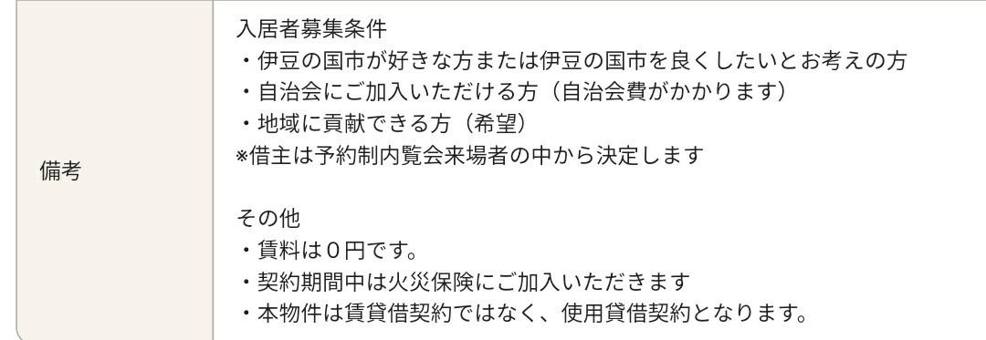 f:id:Jinseiyoyoyo:20200109032817j:plain