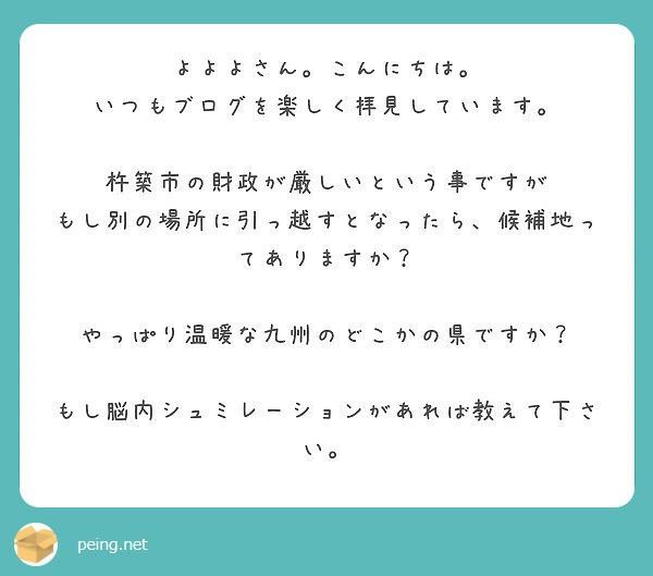 f:id:Jinseiyoyoyo:20200113150943j:plain