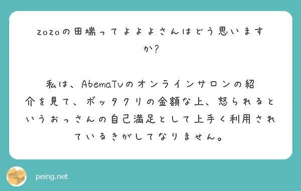 f:id:Jinseiyoyoyo:20200114012139j:plain