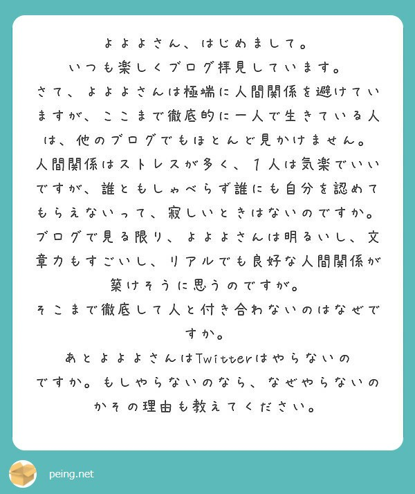 f:id:Jinseiyoyoyo:20200114020242j:plain
