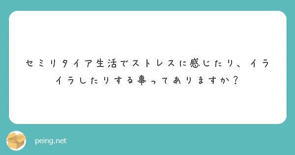 f:id:Jinseiyoyoyo:20200114023546j:plain