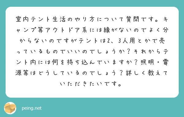 f:id:Jinseiyoyoyo:20200114024154j:plain