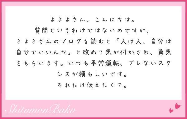 f:id:Jinseiyoyoyo:20200114031257j:plain