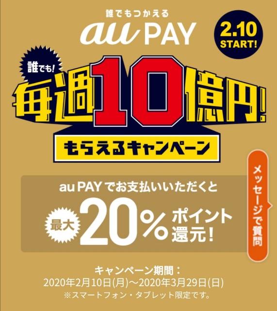f:id:Jinseiyoyoyo:20200203162427j:image