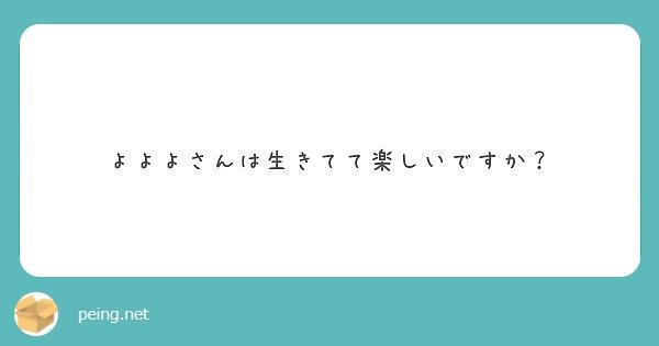 f:id:Jinseiyoyoyo:20200206195010j:image