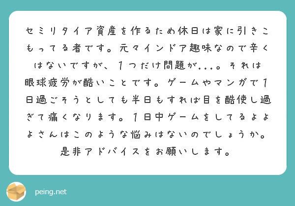 f:id:Jinseiyoyoyo:20200206213105j:image